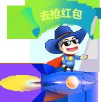 潼南网站建设